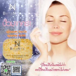 Silky gold soap Plus Collagen