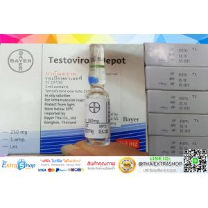 Testoviron Depot 250 mg. 10 am...