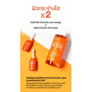 BAD Skin PureVitaminCPowder ขนาด 20ml